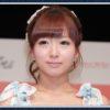 辻希美の顔変りすぎて整形外科認める?目や鼻を昔の画像で比較!